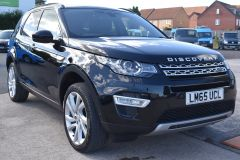 LAND ROVER DISCOVERY SPORT TD4 HSE LUXURY METALLIC BLACK 7 SEATER FAMILY CAR - 2367 - 6
